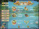 Бесплатная игра Японские кроссворды: Викторианский Пикник скриншот 7