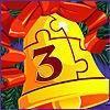 Бесплатная игра Праздничный пазл. Рождество 3