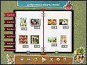 Бесплатная игра Праздничный пазл. Пасха скриншот 1