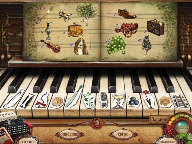 Наказанные талантом. Семь муз. Коллекционное издание