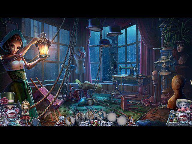 Шоу марионеток. Кровавая Рози скриншот 4