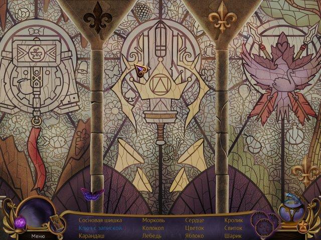 Королевский квест 3. Конец рассвета. Коллекционное издание