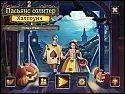 Бесплатная игра Пасьянс солитер. Хэллоуин 2 скриншот 1
